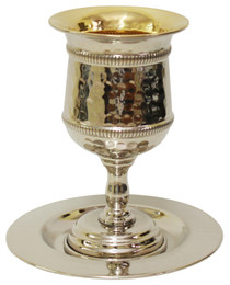 Nickel Hammered Kiddush Cup With Gold Wash & Saucer