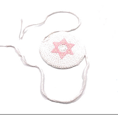 Baby Naming Crocheted Kippah