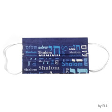 """Shalom & Chai"" Disposible Masks - Adults"