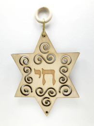 Laser Cut Star Of David With Chai