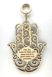 Laser Cut Hamsa Home Blessing Wall Hanging