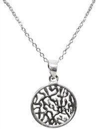 Sterling  Shema Necklace