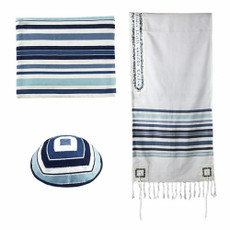 Emanuel Woven With Blue Stripes And Jerusalem Motif Accents