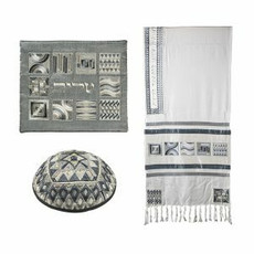 Emanuel Geometric Patterned Tallit Set - Silver