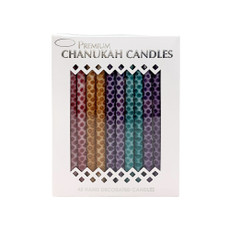 Handcrafted Multicolor Premium Chanukah Candles