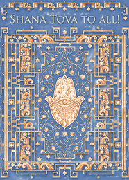 Blue Deco Hamsa Packaged New Year Cards