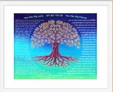 Tree of Life (Bitton)