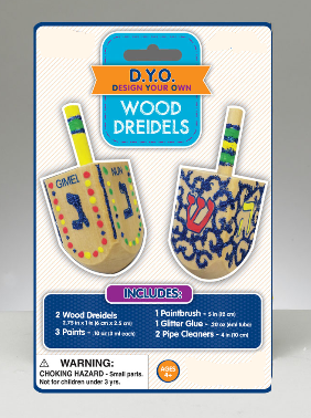 D I Y Design A Dreidel Kit Yussel S Place Jewish Gifts And Judaica