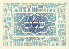 Shalom Papercut Boxed New Year Cards