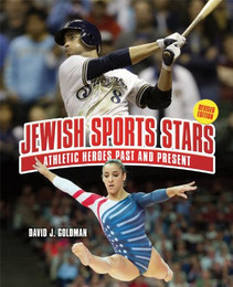 Jewish Sports Stars (2nd Revised Edition)