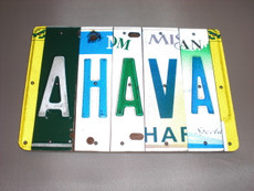 """Ahava"" License Plate Sign"
