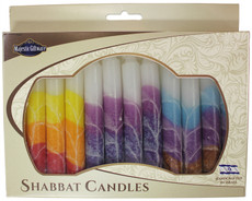Safed White with Rainbow Colors Shabbat Candles