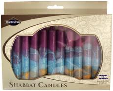 Safed Violet, Blue and Golden Harmony Shabbat Candles