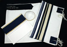 Mitzpe Aviv  Blue and Gold Tallit Set