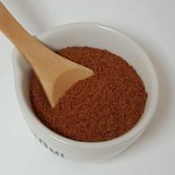 Nutmeg, Ground 1 oz