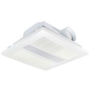 Brilliant Solace 4-in-1 White Exhaust Fan Light & Heater