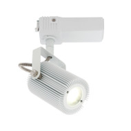 Mercator Mast Dimmable 10w LED Track Head White