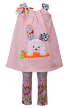 Bonnie Jean Baby Girls Easter Bunny Carrot  2-pc Multi color Legging Set 0-24 Months