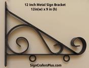 12 Inch Metal Sign Bracket