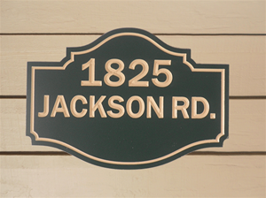 Personalize This Sign - Jackson - Shape Q