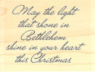 Bethlehem Light Wood Mounted Rubber Stamp IMPRESSION OBSESSION D8491 New