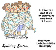 GIRLFRIENDS Quilting Set Cling Unmounted Rubber Stamp Art Impressions 4544 NEW