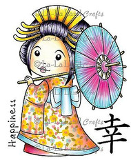 Kimono Marci Stamp Set Cling Unmounted Rubber Stamp La La Land Crafts 5214 New