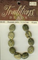 Russian Jade, Jewelry - NEW, 99-05
