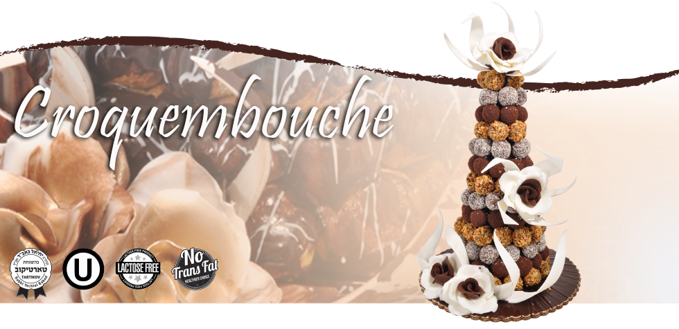 banner-croquembouche.png