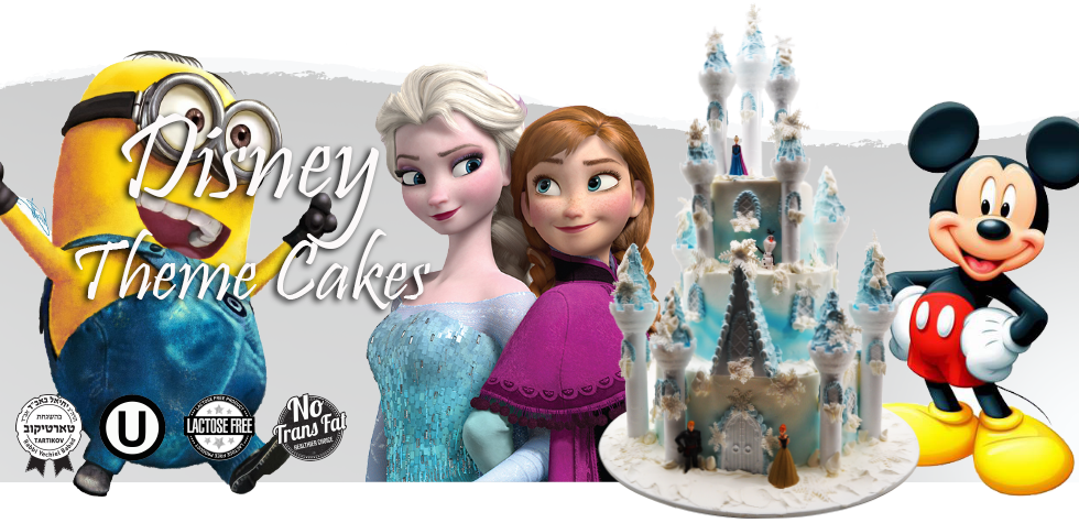 open-banner-disney.png
