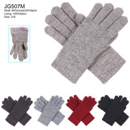JG507M - ONE DOZEN LADIES LATTICE PATTERN SOFT INSIDE FUR LINING GLOVES