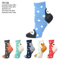 76139- Animal Casual Socks