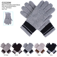G3220M - Winter Men's Double Layer Gloves with Decorative Cable