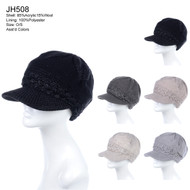 JH508 Metallic Thread Solid Lined Knit Visor Beanie Cap with Brim