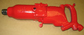Ingersoll Rand IR 534 Pneumatic Air Impact Wrench