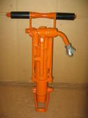 American Pneumatic Tool Rockdrill APT 137 Rock Drill 78414