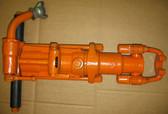 American Pneumatic Rock Drill APT-138 Rockdrill Tool 1414
