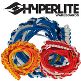 Hyperlite 20' Hyper-Braid Knotted Wakesurf Rope