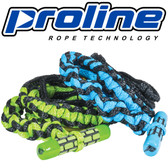 Proline T-Bar 20' Wakesurf Rope Package