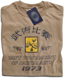 Hans Tournament Enter the Dragon (Tan) T Shirt