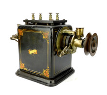Circa 1890 Victor 1/6 HP Converter With Pulley