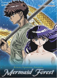 Mermaid Forest: Quest for Death Vol. 1 DVD