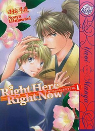 Right Here, Right Now Vol. 1 (Yaoi Manga) Paperback