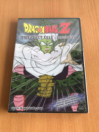 Dragon Ball Z - Imperfect Cell: Discovery DVD