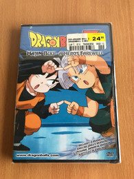 Dragon Ball Z - Majin Buu: A Hero's Farewell DVD