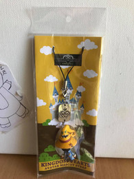 Kingdom Hearts Vivi Mascot Figure Phone Charm