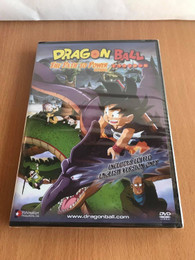 Dragon Ball: The Path to Power DVD (Edited)