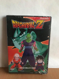 Dragon Ball Z - Saiyan: Destruction DVD