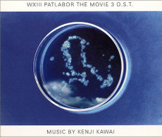 Patlabor WXIII: Movie 3 Original CD (Soundtrack)