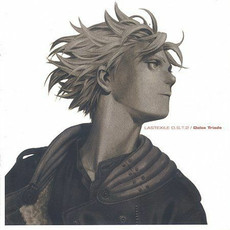 Last Exile Vol. 2 Original CD (Soundtrack)